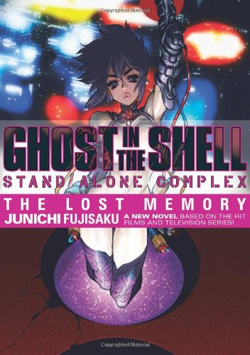 Ghost in the Shell: Stand Alone Complex: The Lost Memory review