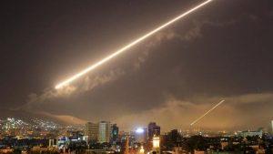 Syria Strike 2018
